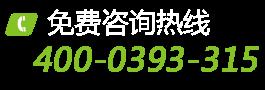 濮阳市紫御装饰设计工程有限公司